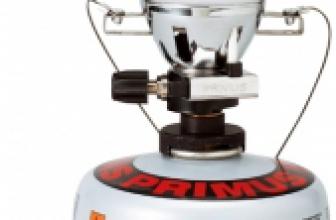 Primus Easy Light Piezo – Die 80 Watt leistungsstarke Gaslaterne