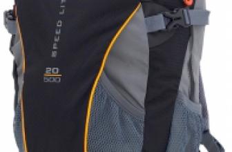 Deuter Speed Lite – Ultraleichte Rucksäcke für sportliche Aktivitäten