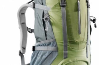 Deuter Futura SL – Rucksäcke speziell für Frauen