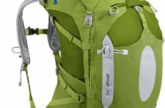 Osprey Atmos 50 – leichter Trekkingrucksack