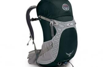 Osprey Stratos 26 – Daypack